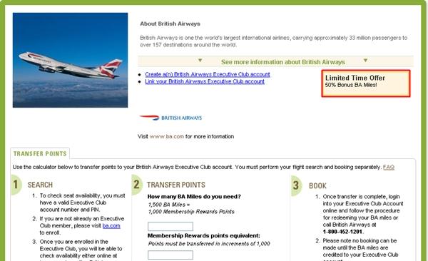 Transfer AMEX Membership Reward points to British Airways Miles at 50% Bonus