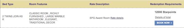 Starwood Preferred Guest Award Chart