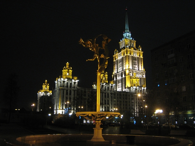 Radisson Royal Moscow Hotel Review - Illuminated at night