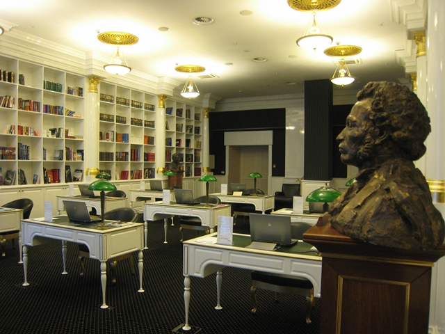Radisson Royal Moscow Hotel Review - Library