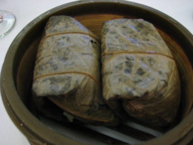 Oriental Garden Dim Sum NYC Restaurant Review - Lotus Leaf Wrapped Sticky Rice