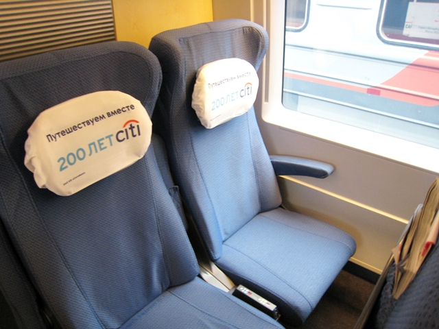Sapsan Train Moscow to St. Petersburg Review and Tips - Business Class Seats
