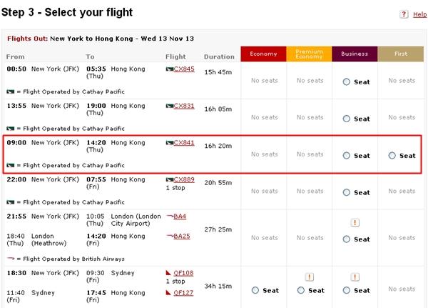 Find Cathay Award Availability Using Qantas.com