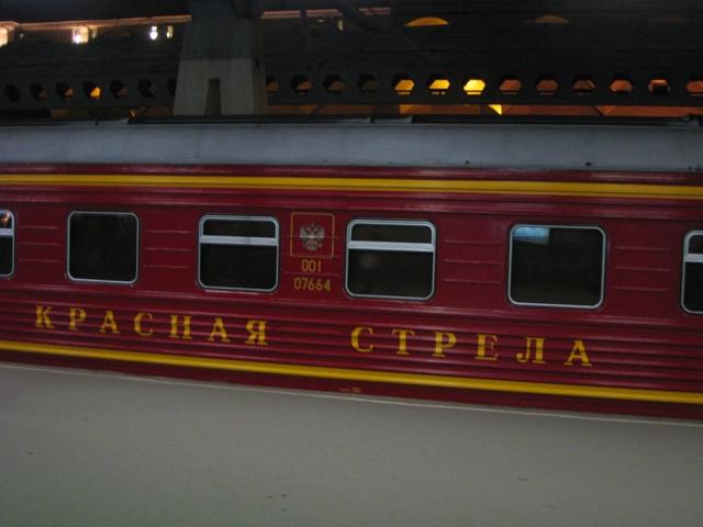 Red Arrow (Krasnaya Strela) Night Train St. Petersburg to Moscow