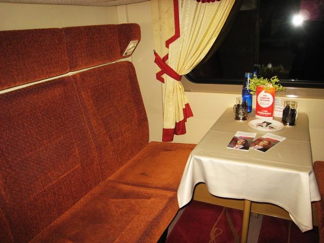 Krasnaya Strela Night Train St. Petersburg to Moscow