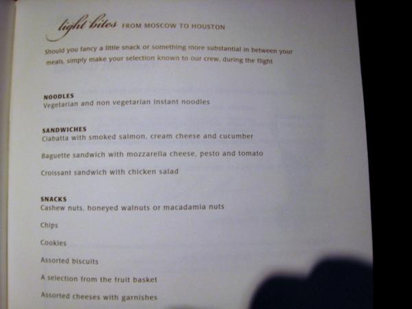 Singapore First Class Review - Light Bites Menu