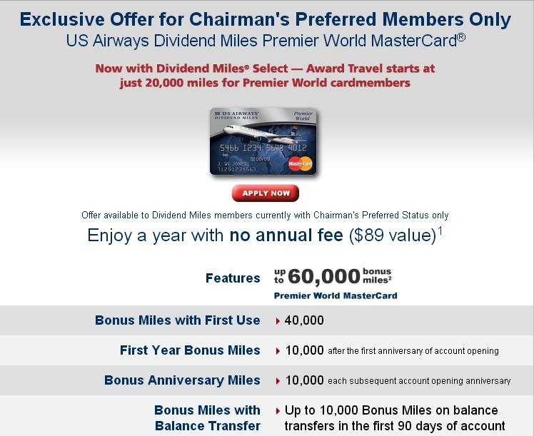US Airways MasterCard: Turn Dividend Miles into AAdvantage Miles?