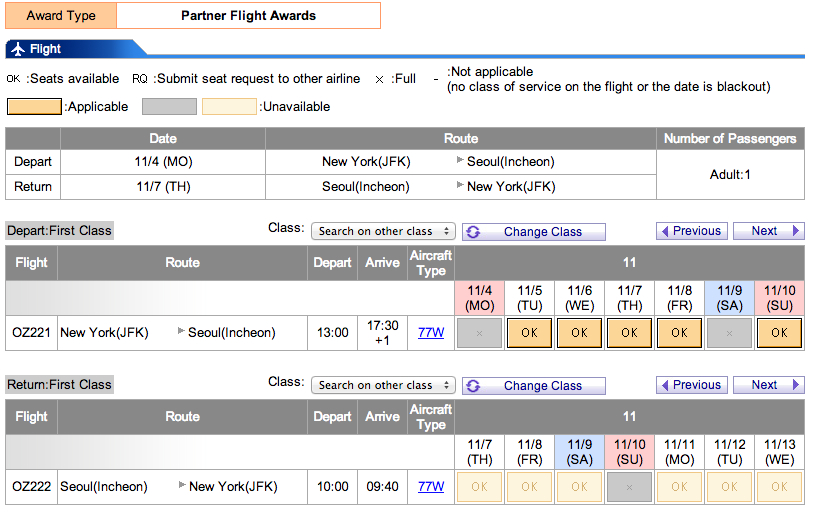 Asiana's New First Class Suite NYC to Seoul Bookable with United Miles