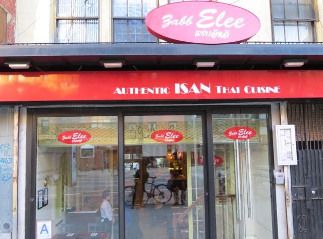 Zabb Elee NYC Restaurant Review - Best Thai Food in Manhattan