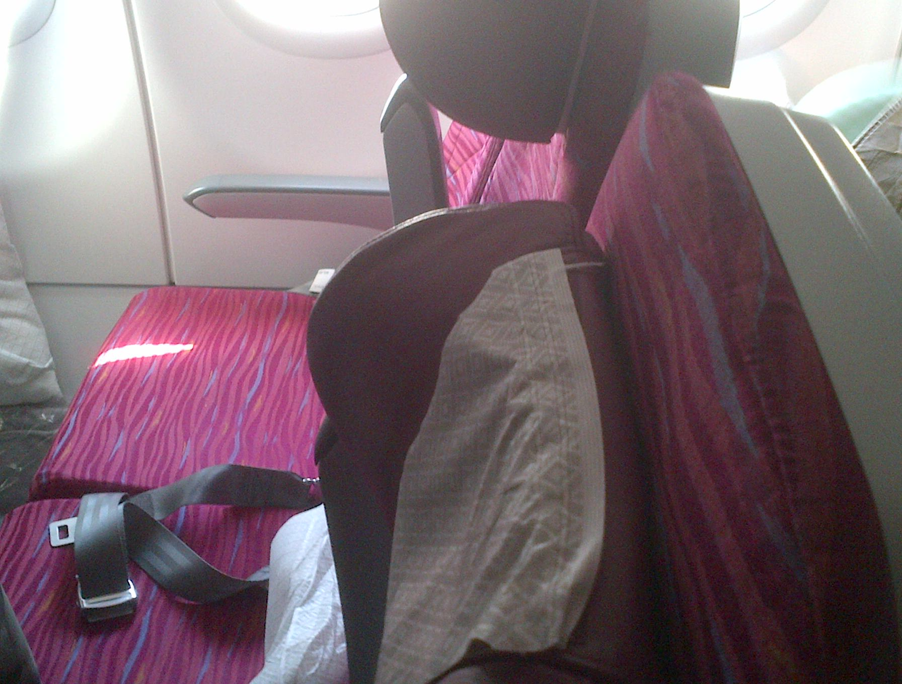 Qatar Business Class Review-Doha to Maldives on the Airbus 321