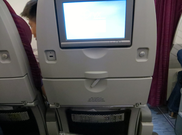 Review-Qatar Economy Class Doha to Maldives