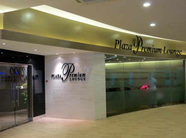 Male: Plaza Premium Lounge Review, Male Airport Maldives