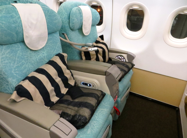 Etihad Business Class Review Male to Abu Dhabi - Bulkhead Seats 1A and 1B