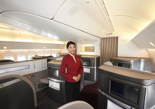Cathay Pacific New First Class Cabin