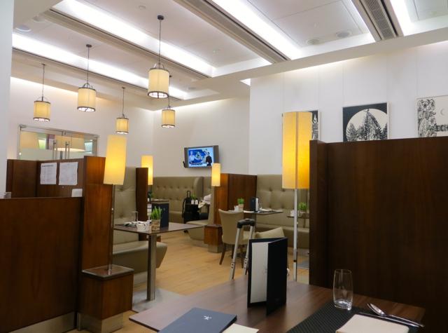 British Airways Galleries Arrivals Lounge Terminal 5 Concorde Room