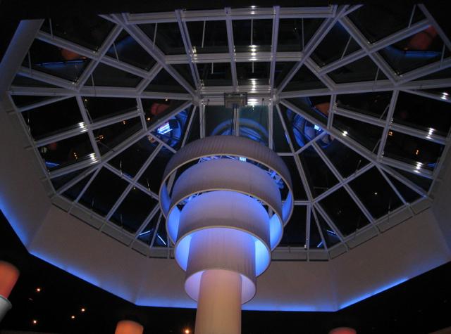 Westin Grand Frankfurt - GrandSeven Restaurant Atrium