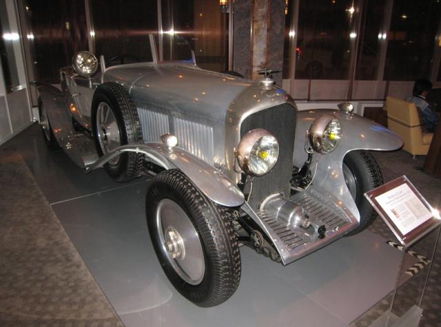 Westin Grand Frankfurt Hotel Review - Vintage Bentley in Lobby