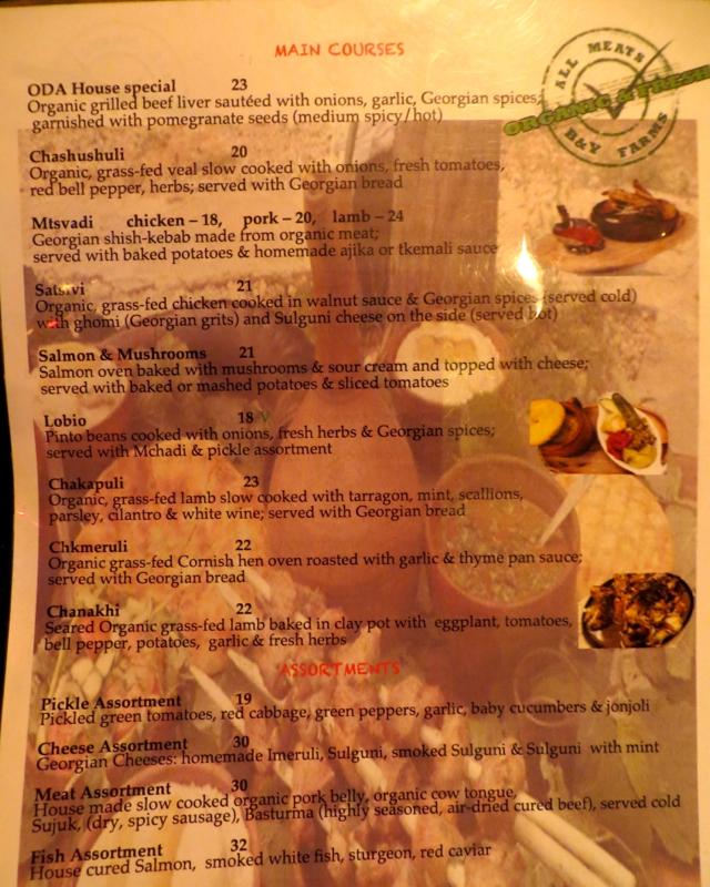 Oda House NYC Restaurant Review - Menu - Main Courses