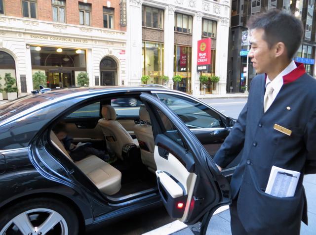 Mandarin Oriental San Francisco Hotel Review - House Car Service