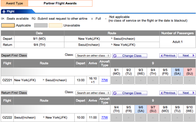 No More Asiana First Class Suites Award Space - ANA Tool