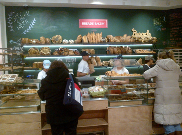 Breads Bakery NYC Review - Breads and Pastries