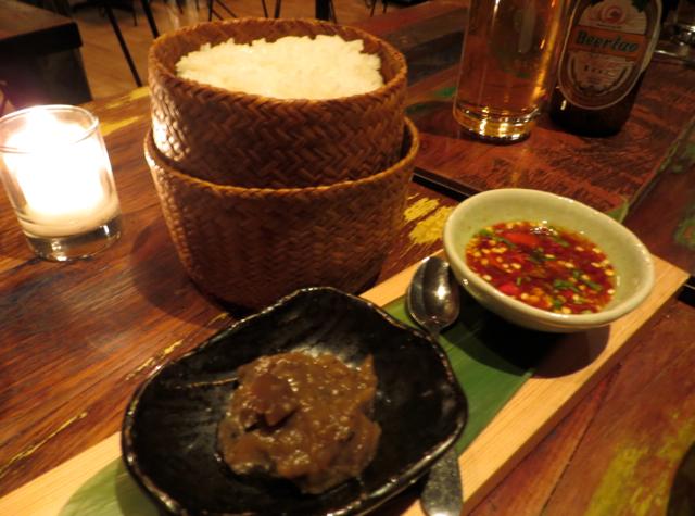 Khe-Yo NYC Restaurant Review: Laotian in Tribeca