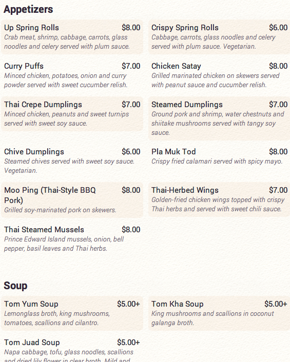Up Thai Menu - Appetizers and Soups
