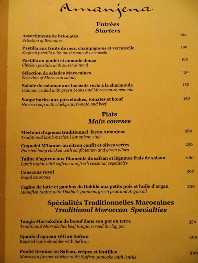 Amanjena Moroccan Dinner Menu