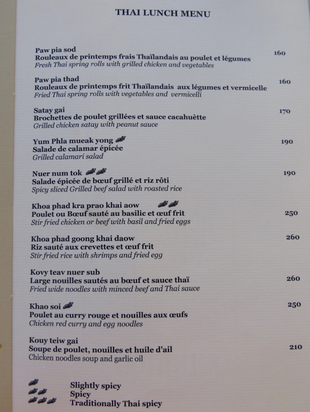 Amanjena Thai Restaurant Menu