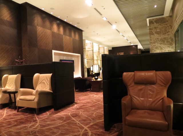 Singapore Airlines Private Room Lounge Review