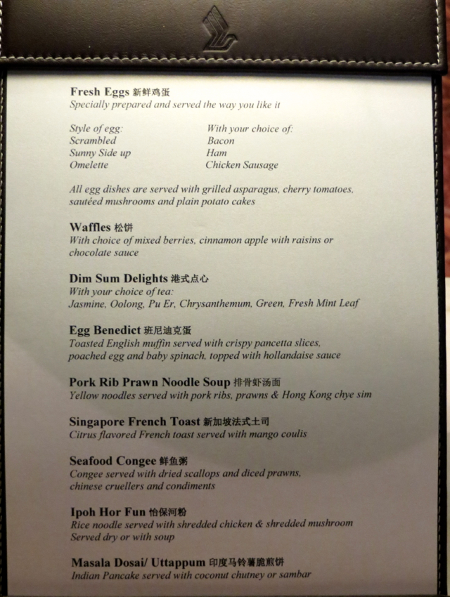 Singapore Airlines Private Room Lounge Review - Breakfast Menu