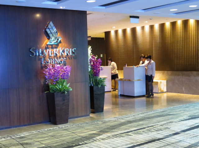 Singapore Airlines Private Room Lounge Review - SilverKris Lounge Entrance