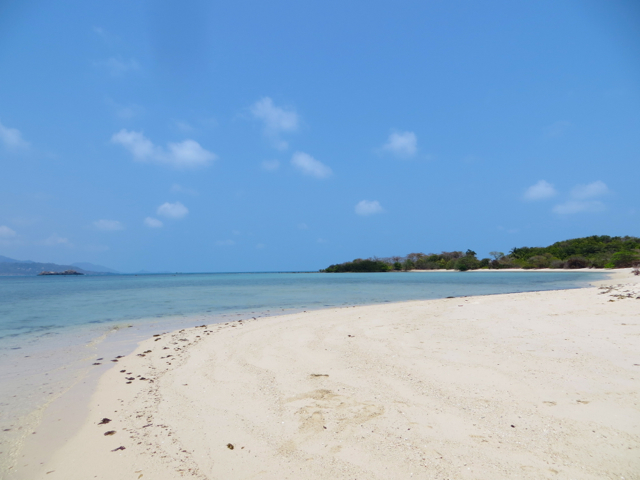 Where in the World: Photo Friday - Guess the Beach