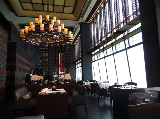 Tin Lung Heen Hong Kong Dim Sum Review - Seated in the Lounge & Bar