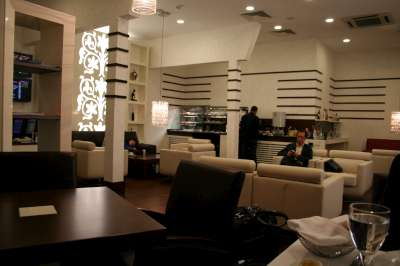 Turkish Airlines First Class Lounge