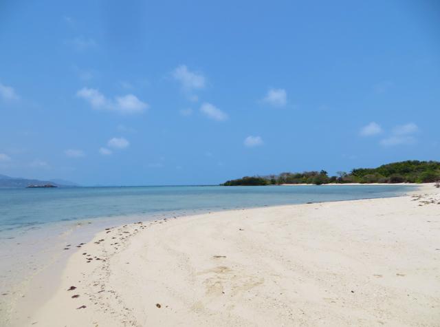 Koh Mudsum Beach