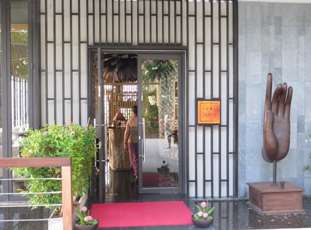 Jahn Restaurant Entrance, Conrad Koh Samui