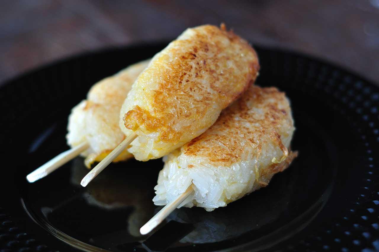 Somtum Der NYC Menu - Grilled Sticky Rice Der Style