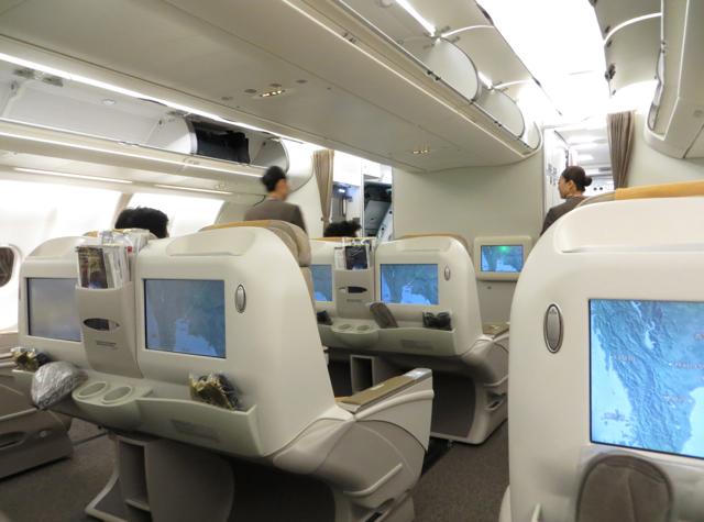 Asiana Business Class Cabin, A330