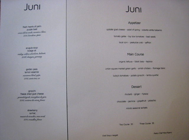Juni NYC Lunch Menu
