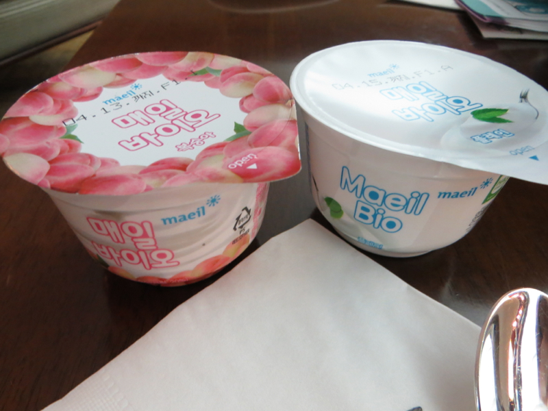 Asiana First Class Lounge Seoul ICN Review - Yogurt