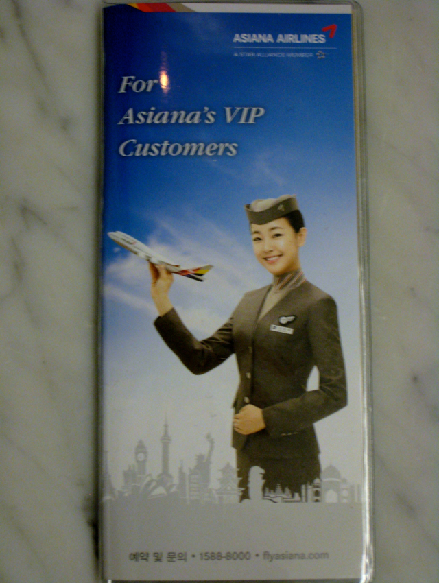 Asiana First Class Suite Departure Gift - Dollar Book