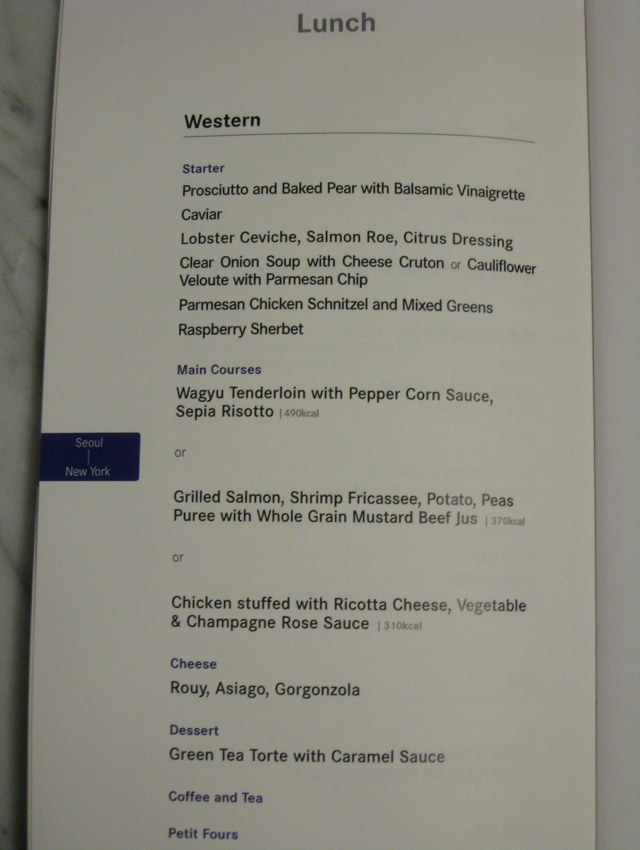Asiana First Class Suites Review - Lunch Menu - Western - Seoul to NYC JFK