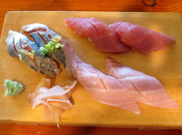 Koiso Sushi Bar Maui Review