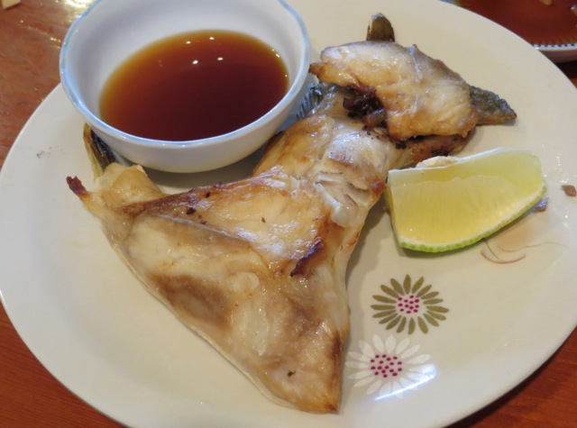 Koiso Sushi Bar Maui Review - Hamachi Kama
