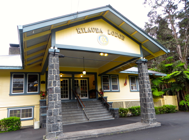 Kilauea Lodge Review - Lodge Entrance