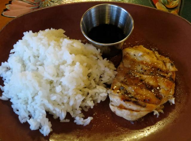 Kilauea Lodge Review - Kids Teriyaki Chicken with Rice