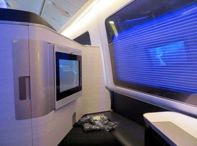British Airways New First Class 777 Review | TravelSort
